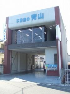 ㈱青山社屋